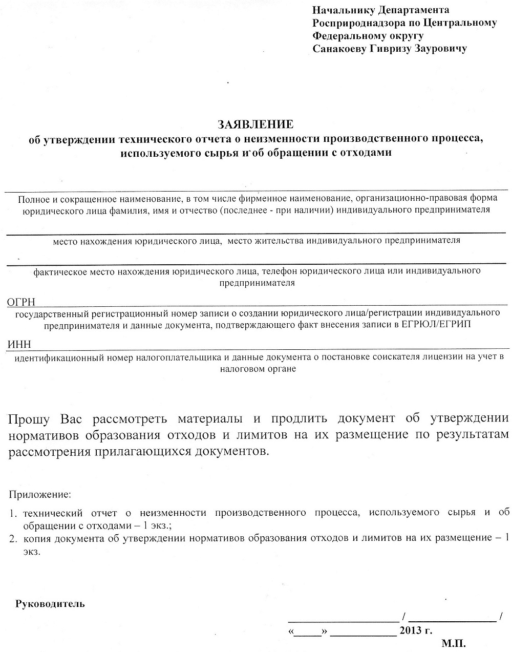 Кошелёк Киви (Qiwi) - регистрация